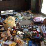 分譲マンションにて特殊清掃 名古屋市東区